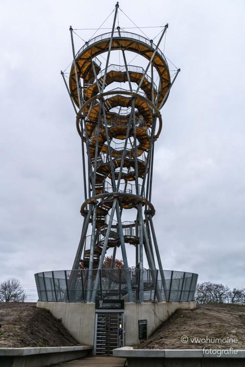 Kempentoren, Spoorpark Tilburg